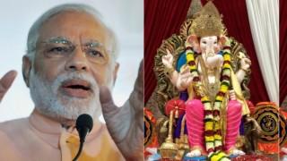 Avoid Ganesha idols made of POP: Narendra Modi