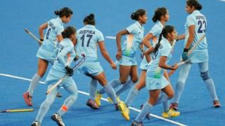 जूनियर हॉकी : जर्मनी से हारी भारतीय महिला टीम
