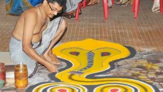Nag panchami 2018: 20 साल बाद बन रहा है ऐसा योग, नागपंचमी पर करें कालसर्प दोष से मुक्ति के उपाय