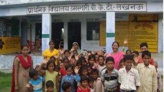 उत्तर प्रदेश के सरकारी स्कूलों में बतौर शिक्षक पढ़ाना चाहते हैं अमिताभ बच्चन