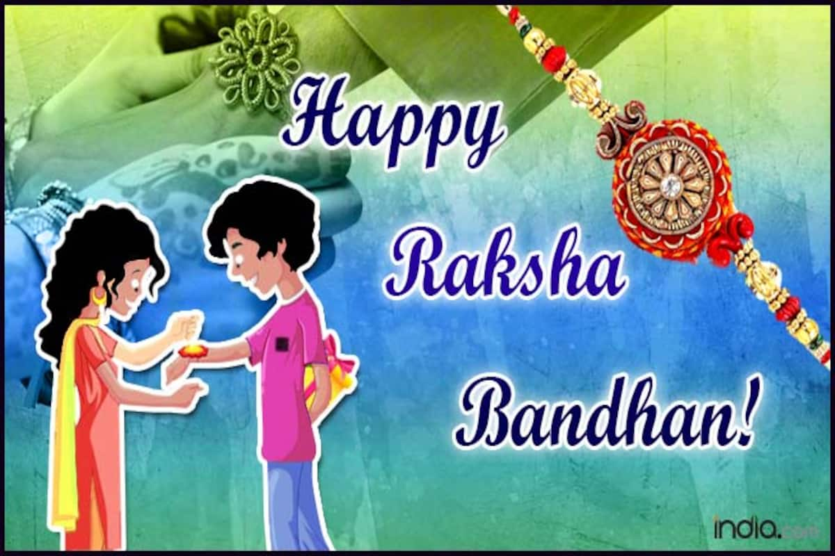2016 Raksha Bandhan quotes in Hindi: Latest Raksha Bandhan Facebook