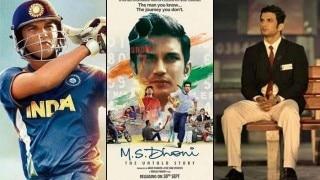 'एम. एस. धोनी द अनटोल्ड स्टोरी' फिल्म को लेकर क्या कहा धोनी ने सुशांत सिंह राजपूत से