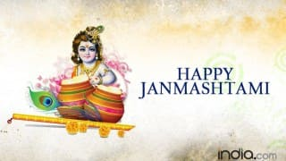 2016 Krishna Janmashtami, Golkulashtami Quotes: 20 best quotes of Lord Krishna from Bhagavad Gita that will stir your soul!
