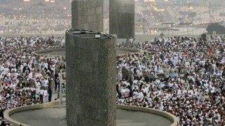 Haj Pilgrimage 2017: How to apply online, last date Jan 24