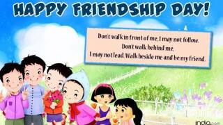 Happy Friendship Day 2016: 20 Best Friendship Day Greetings, e-Cards and Images to Wish Happy Friendship Day!