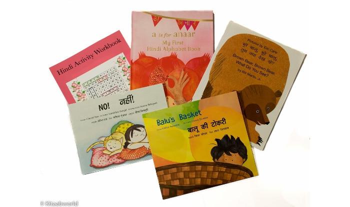 hindi-books