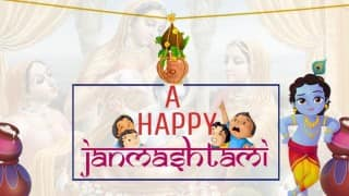 Happy Krishna Janmashtami & Dahi Handi 2016: Best Govinda Messages, WhatsApp & Facebook Status, Quotes, Wishes, SMSes & Greetings to share