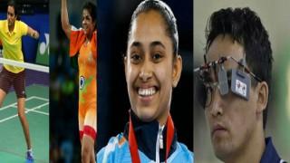 रिओ ओलम्पिक में भारत की शान बढाने वाले पीवी सिंधु साक्षी मलिक, दीपा कर्मकार और जीतू राय को मिला खेल रत्न पुरस्कार
