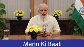 Mann Ki Baat Live Updates: Listen to Prime Minister Narendra Modi's speech through his monthly radio show