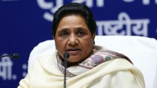 BJP says Mayawati depressed as BSP leaders are joining it
