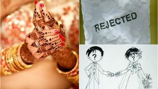 दूल्हे ने फेसबुक पर देखी दुल्हन की साड़ी-सिंदूर वाली तस्वीर, शादी से किया इनकार, आज आनी थी बारात