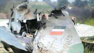 IAF fighter plane MiG-21 crashes in Rajasthan; pilots ejected safely