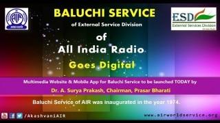India on Balochistan: Balochi language services of  All India Radio goes digital