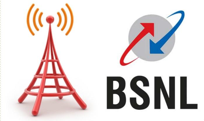 BSNL Recruitment 2019: जूनियर टेलीकॉम ऑफिसर के ...