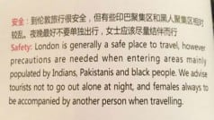 Air China withdraws magazine with racist comments about Indians