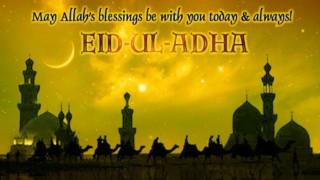 Eid-ul-Adha 2016: Bakra Eid will be celebrated in India on September 13, Saudi Arabia declares on September 12
