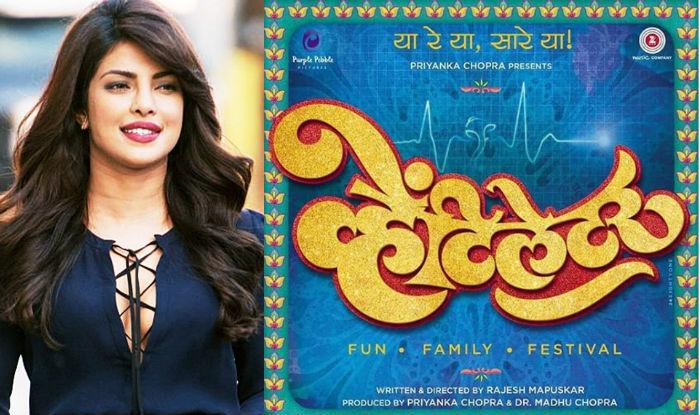 Priyanka unveils poster of Marathi production 'Ventilator'
