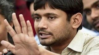 दिल्ली पुलिस का दावा, कन्हैया ने सरकार के खिलाफ असंतोष भड़काने के लिए भारत विरोधी नारे लगाए थे