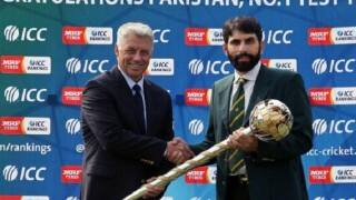 Misbah-ul-Haq receives Pakistan's first ever ICC Test Championship mace