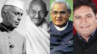 Sandeep Kumar sex scandal: Mahatma Gandhi, Jawaharlal Nehru, Atal Bihari Vajpayee 'lived their desires' as there were no cameras, says AAP leader Ashutosh