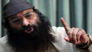 USA bans pakistan based terrorist organization Hizbul mujahidin | आतंकी संगठनों को फिर बड़ा झटका, अमेरिका ने हिज्बुल मुजाहिदीन पर लगाया बैन