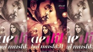 रणबीर की फिल्म 'ए दिल है मुश्किल' का ट्रेलर होगा इस दिन रिलीज
