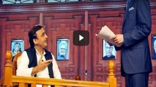 Akhilesh Yadav at 'Aap ki Adalat': Blames an