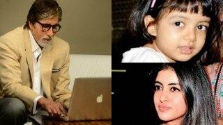 अमिताभ बच्चन ने अपनी नातिन नव्या और पोती आराध्या को लिखा एक ऐसा ओपन लेटर जो हर लड़की को पढ़ना चाहिए
