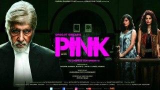 महानायक अमिताभ बच्चन की फिल्म 'पिंक' को मिली एक और बड़ी उपलब्धि