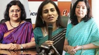 अरुन्धति भट्टाचार्य, चंदा कोचर और शिखा शर्मा का नाम शक्तिशाली महिलाओं की सूचि में शुमार