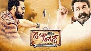 Janatha Garage box office: Telugu action drama collects Rs 100 crore worldwide