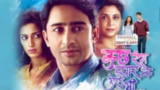 Kuch Rang Pyar Ke Aise Bhi 13 September 2016 full episode written update: Ishwari changes her mind; decides to accept Sona as 'bahu'!