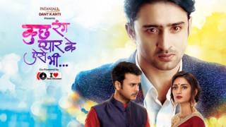 Kuch Rang Pyar Ke Aise Bhi 14 September 2016 written update, full episode: Dev takes Elena's help to win Sonakshi back!