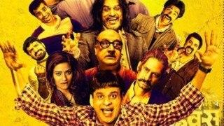 फिल्म 'सात उचक्के' का ज़बरदस्त टीज़र रिलीज़, मनोज बाजपेयी और आयुष्मान खुराना भी दिखेंगे