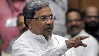 कर्नाटक के साथ अन्याय हुआ, प्रधानमंत्री से मिलेंगे : सिद्धारमैया