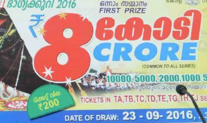 Onam Bumper Lottery Result 2016 Declared OMG See The
