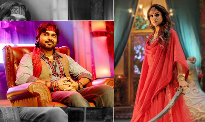 Kashmora Trailer (Telugu, Tamil): Movie Official Theatrical Trailer: Karthi