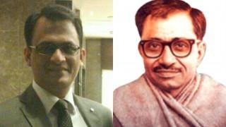 IAS officer transferred after Facebook post on Deendayal Upadhyaya