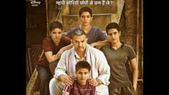 Dangal trailer: Aamir Khan's film's trailer to release on October 20