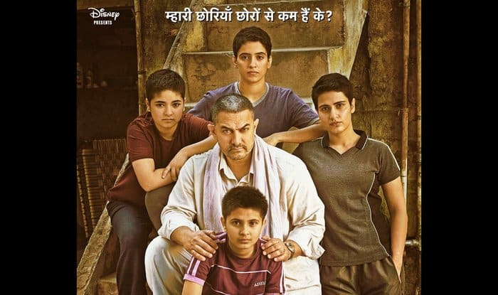 `Dangal` trailer trending high with Mahavir Singh's inspirational journey as a father