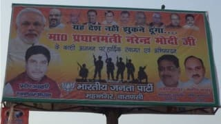 WTF! BJP cannot differentiate between US and Indian Army, uses wrong photo for Varanasi rally posters
