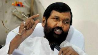 Rahul Gandhi's 'dalali' barb: Ram Vilas Paswan says such remarks demoralise soldiers