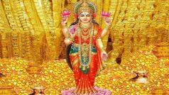 Sharad Purnima 2020: शरद पूर्णिमा के दिन माता लक्ष्मी की इन मंत्रों से करें आराधना, मिलेगा बेहद खास आशीर्वाद