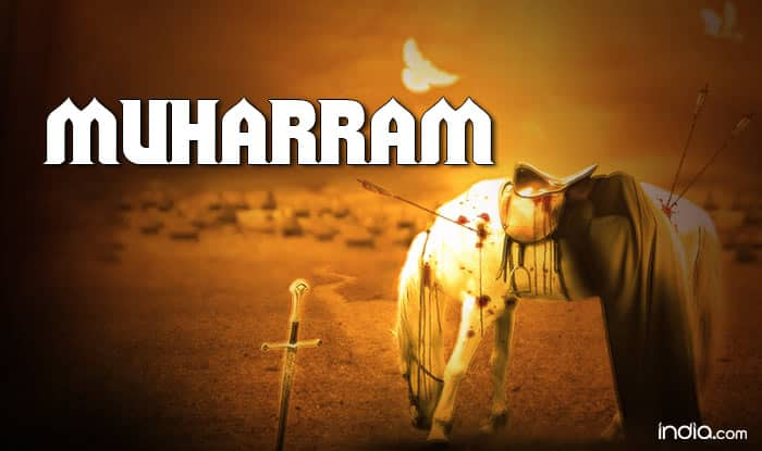 Muharram Urdu Shayri, Hindi Messages, Quotes, SMSes
