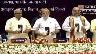 Deendayal Upadhyaya: Narendra Modi launches the complete works of the BJP ideologue at Vigyan Bhavan