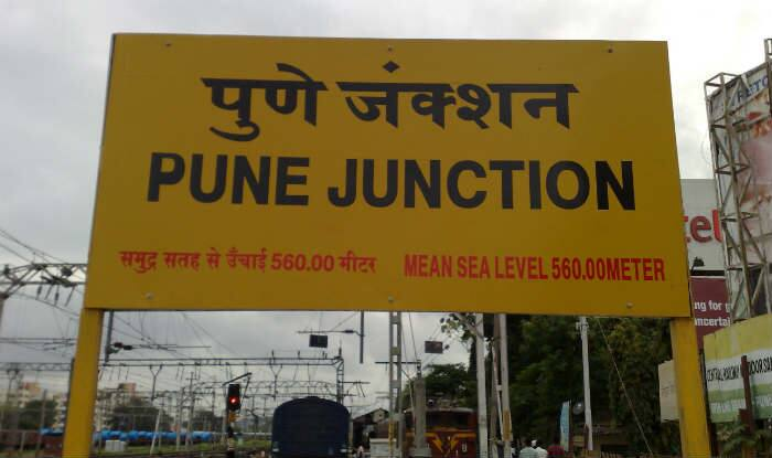 Pune-Junction-Station