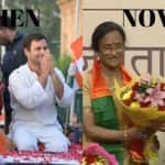 Rita Bahuguna Joshi joins BJP: Is the Congress party combusting from within ahead of UP elections?