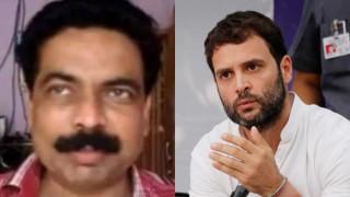 'Khoon ki Dalali' Backlash: MP Congress leader asks Sonia Gandhi to expel Rahul Gandhi; video goes viral on Whatsapp! (Watch Video)