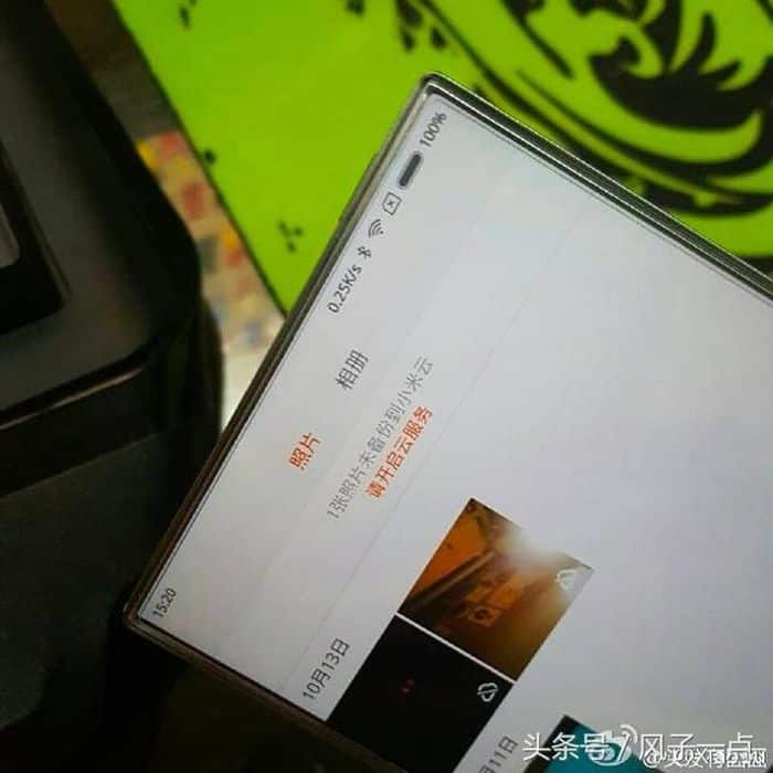 Xiaomi Mi Note 2 Leaked Main Article 2