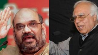 BJP created Jaish-e-Mohammad: Kapil Sibal counters Amit Shah's tirade against Rahul Gandhi